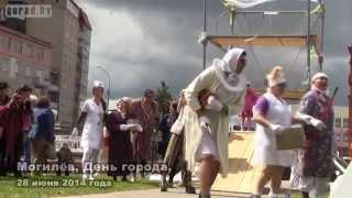 День города Могилёва. Выступление уличных театров