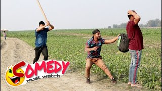 Must Comedy Video 2020 || Bindas fun joke ||