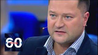 Никита Исаев не выдержал: Какая Сирия? Рубль падает, инвесторы бегут! 60 минут от 11.09.18