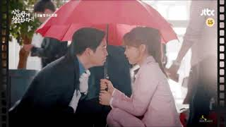 Nam Sae Ra (남새라) – Into The Water (물 들어가) / (Clean With Passion For Now (일단 뜨겁게 청소하라) OST Part 7)