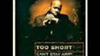 Too $hort - Burn Rubber