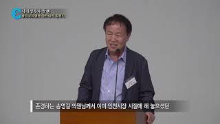 17_민선 7기 이재수 춘천시장 남북교류협력 아카데미 입학식 참석