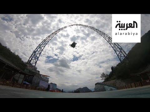 العرب اليوم - شاهد: الصين تفتتح أطول مرجوحة في العالم