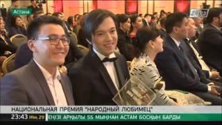 Телеканал «24 KZ» стал «Народным любимцем-2015»