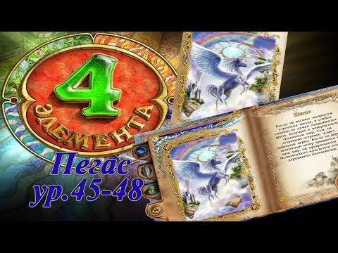 Герои меча и магии 6 трейнер для 1.8.0