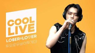 쿨룩 LIVE ▷투모로우바이투게더 (TOMORROW X TOGETHER) 'LO$ER=LO♡ER' /[DAY6의 키스 더 라디오] ㅣ KBS 210820 방송