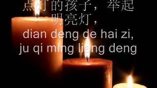 Lagu Deng DE Hai Zi   BBM 2206BA26