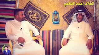 تحميل اغاني قصيدة المرض. الشاعر احمد الحاتمي MP3