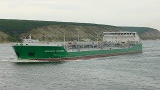 Украина захватила ещё одно российское судно