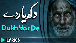 Koi Mar Gaya Kisi De Pyar De Vich   Kar Ghor Hath Dian   Sufi & Sufiana Kalam 2020   Fsee Production