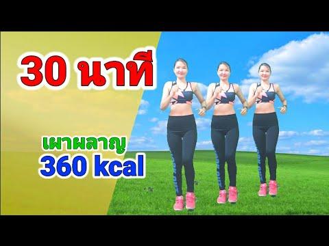 Normalus svorio netekimas kg