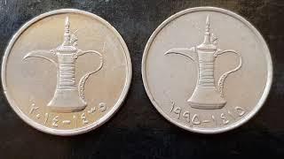 $ 3.000 RARE 1 DIRHAM UAE COIN WORTH MONEY TO LOOK FOR !