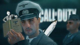 О чем была первая Call of Duty? (2)