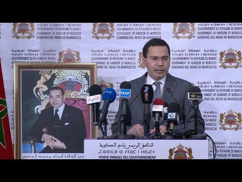 عشرات المسؤولين متابعون بتهمة الفساد وملفاتهم معروضة على أنظار القضاء(رئيس الحكومة)