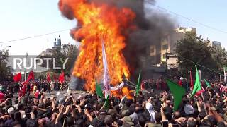 Iran: Thousands commemorate Ashura on streets of Tehran