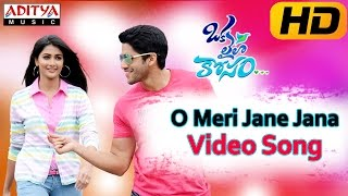 O Meri Jane Jana Full Video Song  Oka Laila Kosam Movie