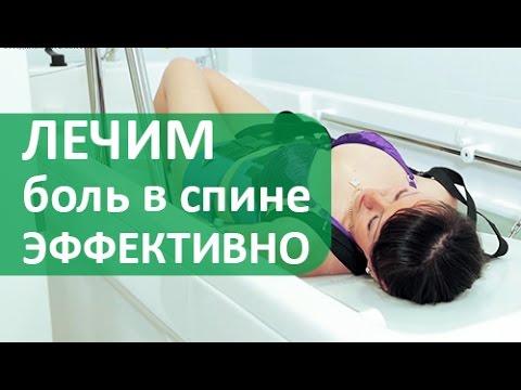 Болит желудок и спина на уровне желудка