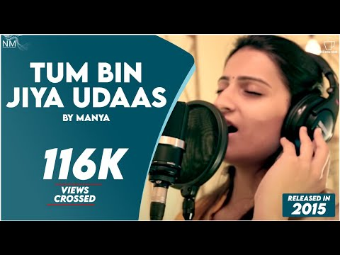 Tum Bin Jiya Udaas Cover By Manya