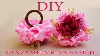 Нежный АРТ Цветок и новый лепесток. КАНЗАШИ МК / Gentle ART Flower and new petal. KANZASHI MK DIY