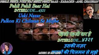 Pehla Pehla Pyar Hai- karaoke With Scrolling Lyrics Eng