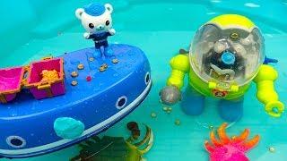 Мультики для детей. Октонавты нашли клад. Видео с игрушками.