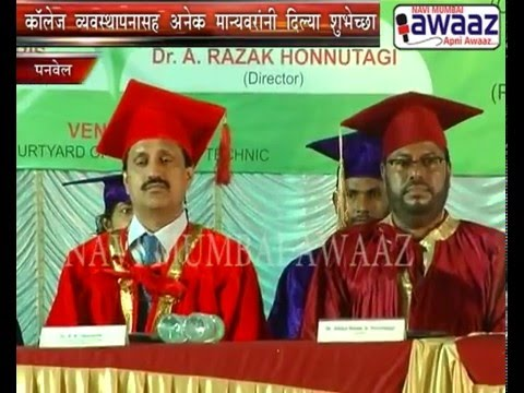 Navi Mumbai Awaaz - First Convocation Ceremony at AIKTC