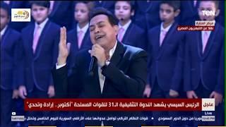 """تحميل اغاني """"عشان نبنيها ونعمر"""".. أوبريت غنائي وطني لحكيم وعمر العبداللات ومروة ناجي وهلا رشدي MP3"""