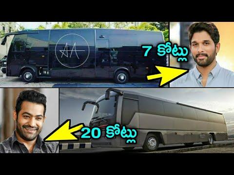 Tollywood Actors Luxury Buses | Jr NTR , Allu arjun , Ram Charan | With U