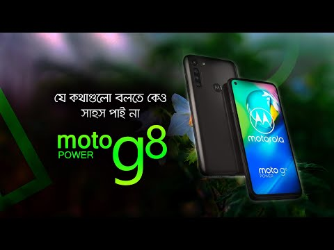 Motorola moto g8 power Bangla Review Specifications Features and Price