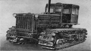 Трактор Т 140