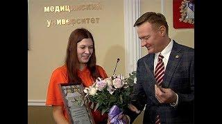 Врио Губернатора наградил курских волонтеров-медиков