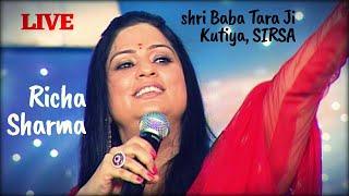 LIVE Bhajan Dhol Bja Ve Dholi