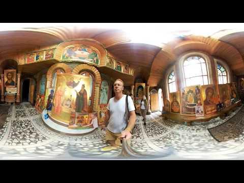 Филипп киркоров храме