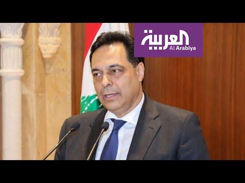 العرب اليوم - شاهد: جدل في لبنان حول دستورية موازنة 2020