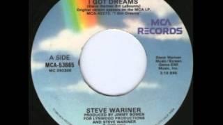 Steve Wariner ~ I Got Dreams