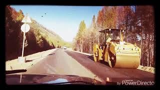 Дорога Иркутск- Большое Голоустное