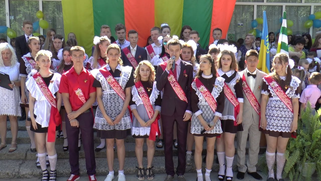 У школах м.Рубіжне пройшли свята