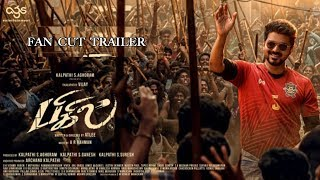 Bigil - Fan cut Trailer | Vijay | A R Rahman | Atlee |