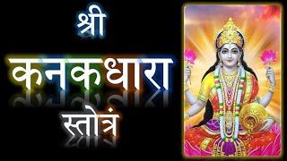 OmJai org | lakshmi-stotrams-slokas