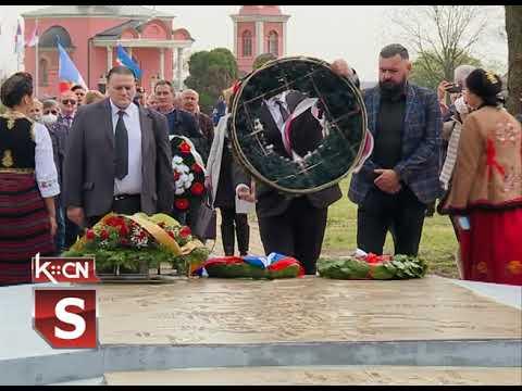 Godišnjica proboja Sremskog fronta