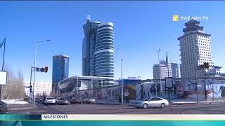 Вехи №3. Астана - 20 лет преображения