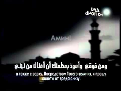 Молитва за всех юлия славянская