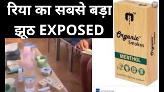 Sushant Singh Rajput के विडियो में Rhea Chakraborty का सबसे बड़ा झूठ आया सामने   Shudh manoranjan