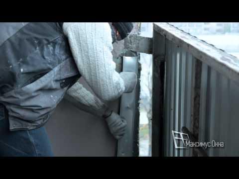 Максимус окна - пример кладки пеноблоков на лоджии при утеплении