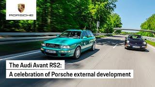 Porsche x Audi: the Record-Breaking RS2 Avant