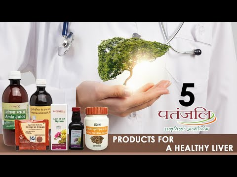 Best Patanjali Products For a Healthy Liver | Healthfolks.com