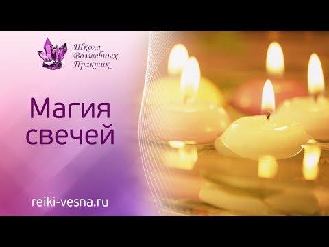 Магия танца в иркутске