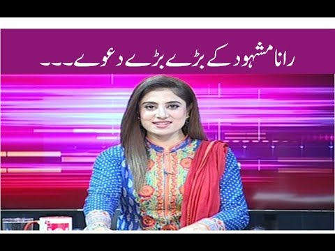 Debate On News 02 October 2018 | Kohenoor News Pakistan