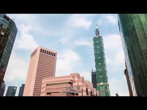 法務部廉政署透明陽光主題微電影「擁抱陽光 輪轉幸福」宣導短片