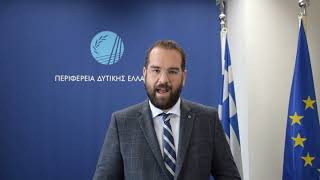 Μήνυμα του Περιφερειάρχη Δυτικής Ελλάδας Ν. Φαρμάκη, με αφορμή την Εθνική Επέτειο της 28ης Οκτωβρίου